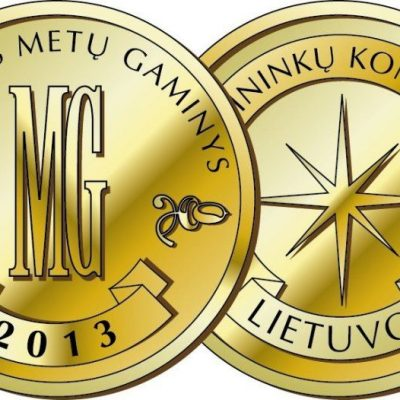 GOLD MEDAL product 2013
